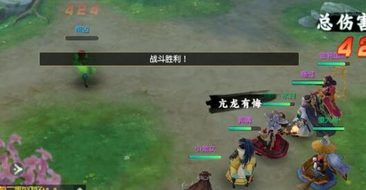 神雕侠侣2手游凤凰游奇遇触发攻略