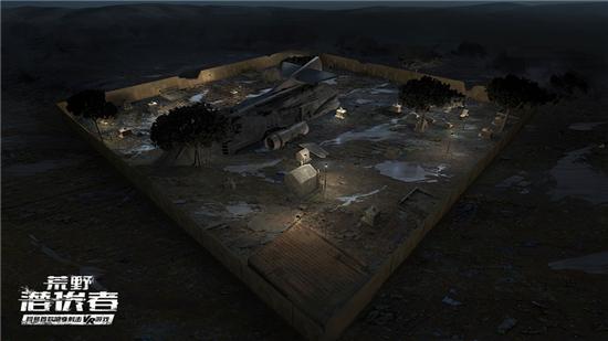 《荒野潜伏者》网易隐身射击VR游戏今日测试 隐身对决刺激开战