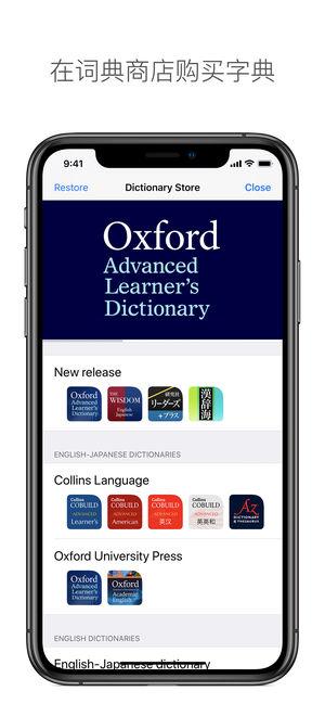 dictionaries词典