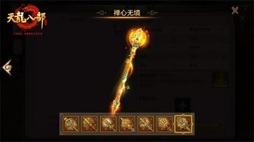 《天龙八部手游》12月19日上线新门派少林