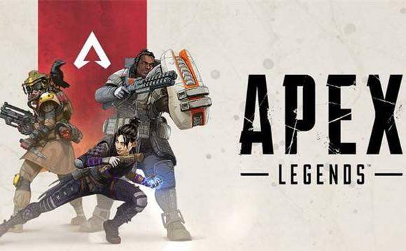 《APEX英雄》手机版将登陆中国