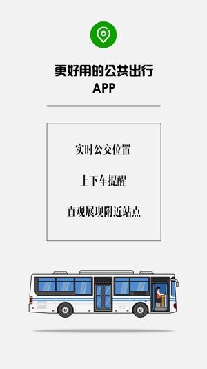 iCity台州