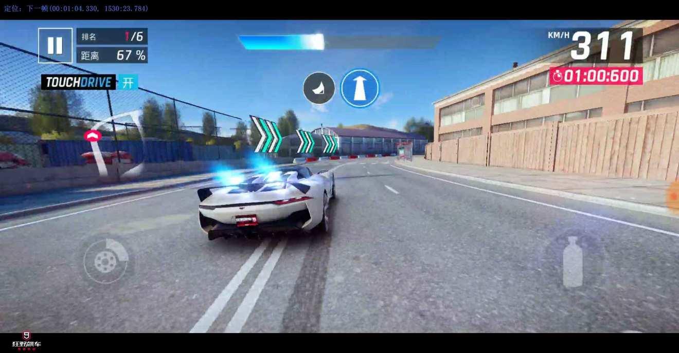 《狂野飙车9:竞速传奇》C车Beast X属性详解