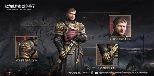 《权力的游戏:凛冬将至》手游不删档即将开启