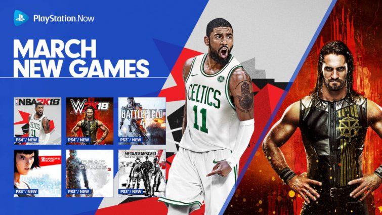 PS NOW公布三月新内容 共12款经典游戏