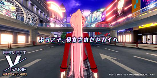 《VGAME》登陆日本市场