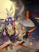 《阴阳师》虚假之月活动玩法开启