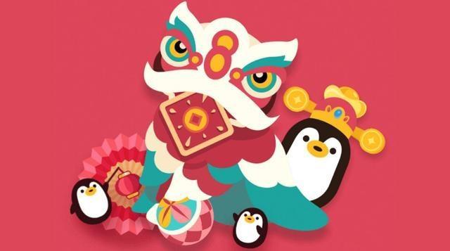 QQ推出了三款新年小游戏 除了长知识还可以领福利