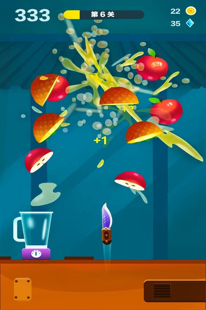 旋转切水果