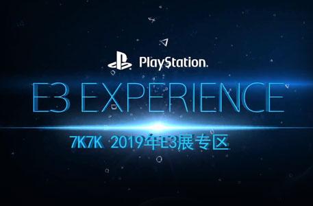 E3 2019展 即将开展