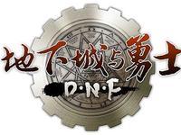 dnf攻速有什么收益_DNF剑影徽章选什么-7k7k网游