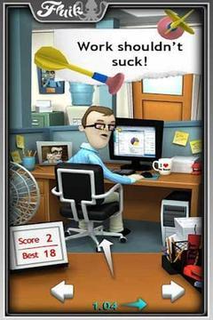 办公室捣蛋鬼