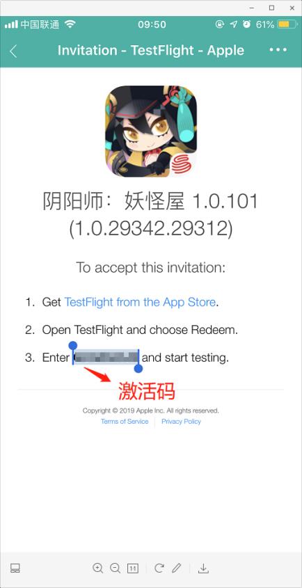 《阴阳师:妖怪屋》明日双平台首测,妖怪屋出行指南!
