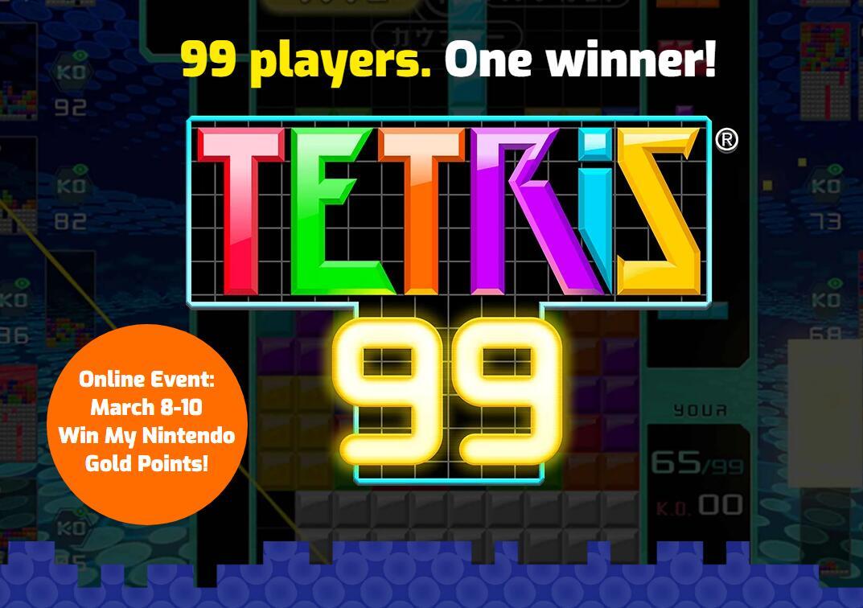 《俄罗斯方块99》将举办线上大赛 众多奖励吸引眼球