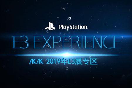 2019E3游戏展 预告开启