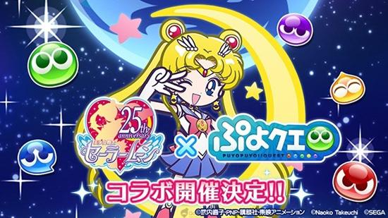 《魔法气泡!!Quest》确定将与《美少女战士Crystal》展开合作活动