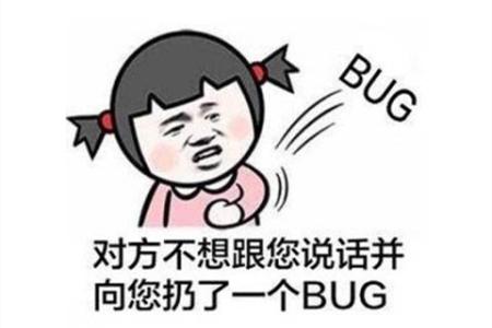 微信疑现重大bug