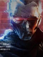 《穿越火线:枪战王者》最终12小时惊爆全新玩法 或将无人生还