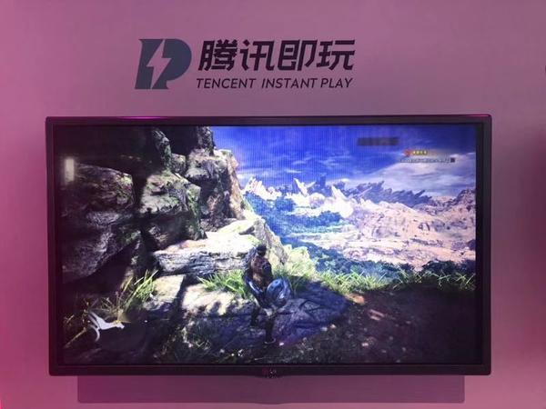 """""""云玩家""""真正福利 腾讯公布云游戏平台"""