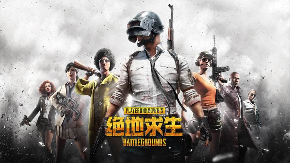 PCL联赛海报:虎视鹰扬,无畏强敌