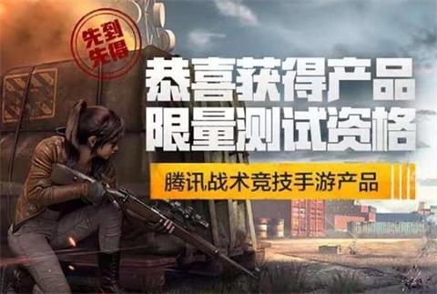 内测泄露游戏内容被罚款20万
