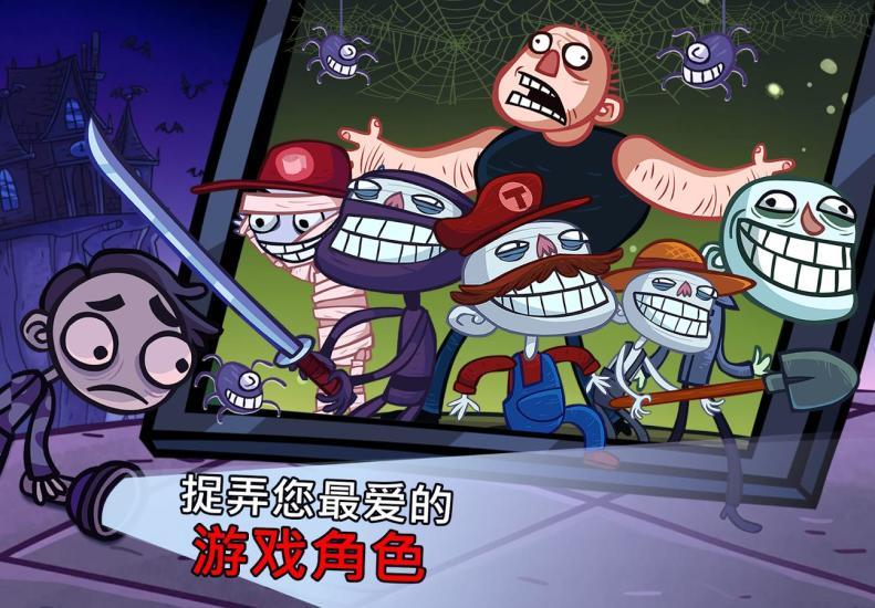 史上最恶搞小游戏汉化版