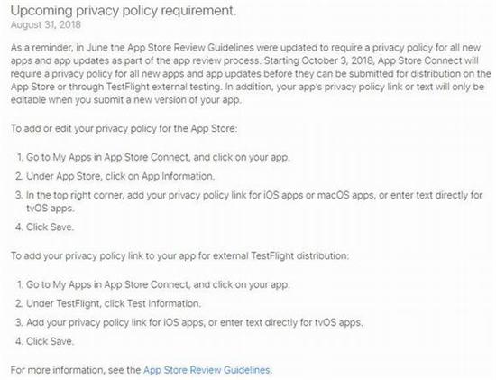 苹果加强App Store隐私政策 iOS比安卓更安全