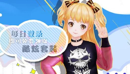 《依依恋物语》12月14日更新