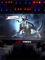 《第五人格》蜥蜴人技能一览