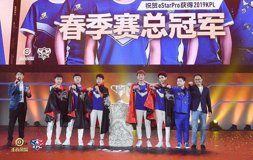 eStarPro获得KPL春季总决赛桂冠
