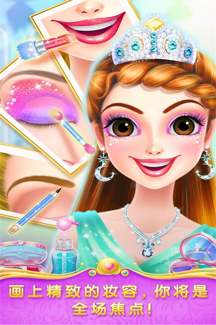 魔法公主舞会奇遇