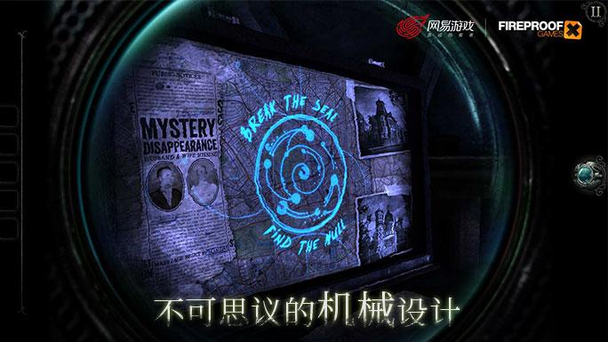 《迷室3》巧夺天工的解谜艺术