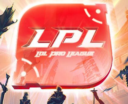 2019LPL春季赛
