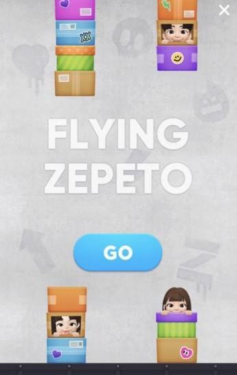 《zepeto》金币获得方法攻略