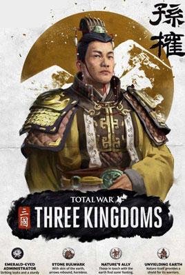 《全面战争:三国》