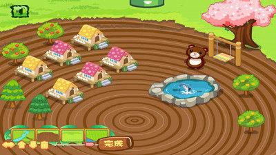 巧虎的动物乐园