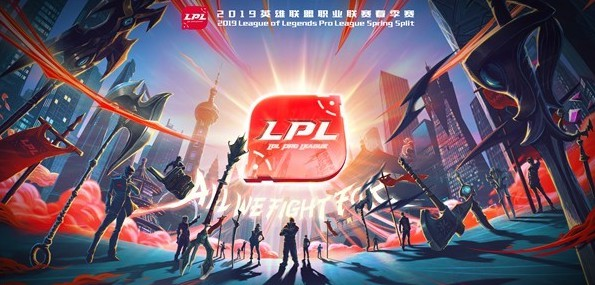 2019LPL春季赛 VG vs RNG 视频回顾