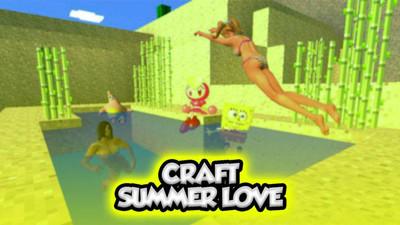 我的世界夏季版