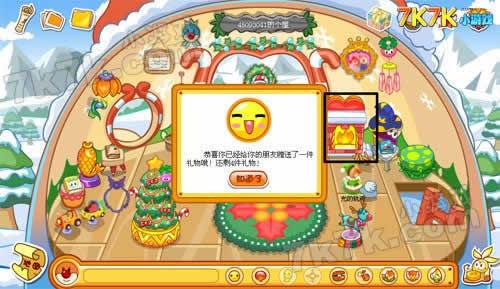 摩尔庄园圣诞_摩尔庄园圣诞特辑ios版本游戏评测_3c