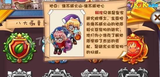 新版红楼梦【李少红版】   施公奇案2【tv粤语高清】   游...