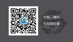 m.hv599.com鸿运国际手机版_扫描拿礼包